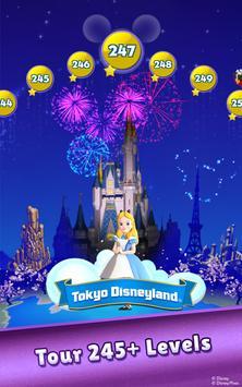 Disney Dream Treats スクリーンショット 3