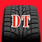 Discount Tire icon