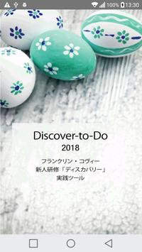Discovery : Discover-to-Do poster