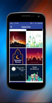 Ramadan 2018 Wallpaper - Display Picture screenshot 1