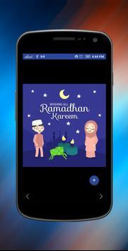 Ramadan 2018 Wallpaper - Display Picture screenshot 2