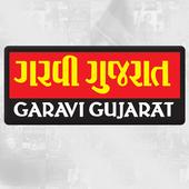 Garavi Gujarat icon