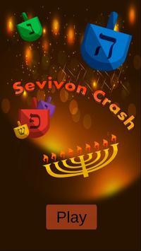 Sevivon Crash screenshot 1