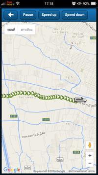 Distar Tracking (Webview) apk screenshot