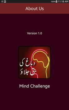 Mind Reader Challenge Game screenshot 4