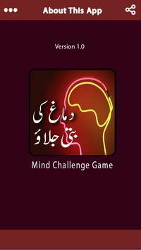 Mind Reader Challenge Game poster