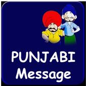 2017 Punjabi SMS Message Quote icon