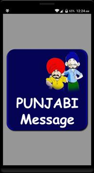 2017 Punjabi SMS Message Quote poster