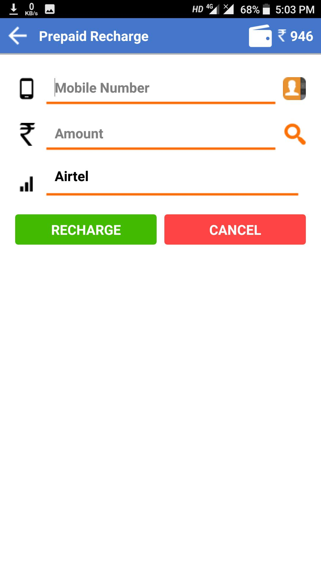 Bonrix Direct Recharge Commission for Android - APK Download