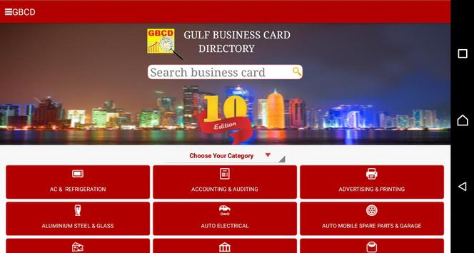 Gbcd online apk download free business app for android apkpure reheart Images