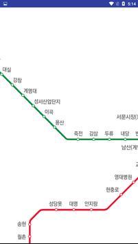 대구 지하철 지도 대한민국 screenshot 1