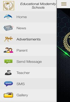 Educational Modernity Schools EMS screenshot 1