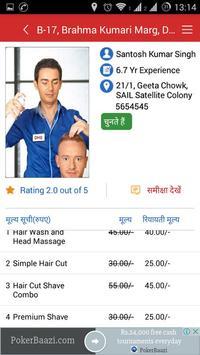 Direct Home Seva - Barbers, Salons, Beauticians apk screenshot