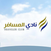 Traveler Club icon