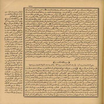 Kitab Tijan Ad-darori apk screenshot