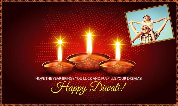 Diwali Photo Frames 2017 screenshot 1