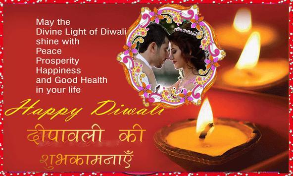 Diwali greeting photo frame poster
