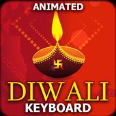 Diwali Keyboard Theme - शुभ दीपावली 2017 icon
