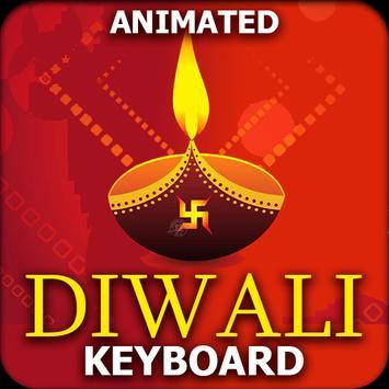 Diwali Keyboard Theme - शुभ दीपावली 2017 poster