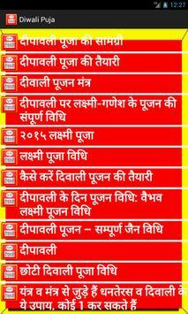 Diwali Pujan Aarti Dhan Laxmi poster