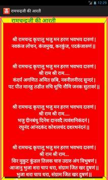 Diwali Pujan Aarti Dhan Laxmi screenshot 3