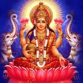 Diwali Laxmi Pooja Vidhi 2016 icon