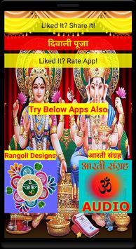Diwali Laxmi Pooja Vidhi 2016 poster