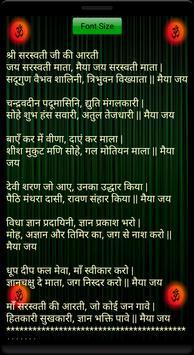 Diwali Laxmi Pooja Vidhi 2016 apk screenshot
