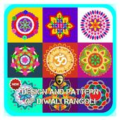 Design and Pattern of Diwali Rangoli icon