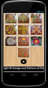 Design and Pattern of Diwali Rangoli screenshot 2