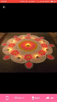 Deepavali Rangoli Kolam Happy Diwali Wishes Images apk screenshot