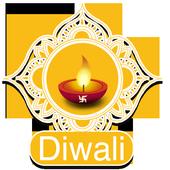 Happy Diwali - हैप्पी दीपावली 2017 icon