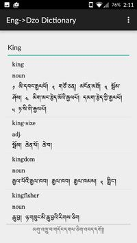 English Dzongkha Offline Dict. apk screenshot