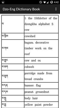 Dzongkha to English Dictionary apk screenshot