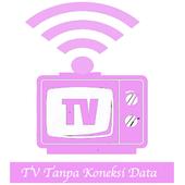 TV Tanpa paket: internet offline pranks icon