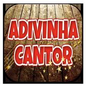 Adivinha Cantor icon