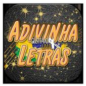 Adivinha Letras Gusttavo Lima icon