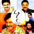 Tamil Movies Quiz