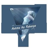 Aatma Ka Rahasya icon
