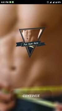 Pet Kam Kare - पेट कम करे poster