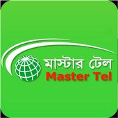 Master Tel icon