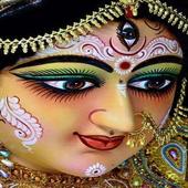 Durga Aarti-Ambe Tu Hai Jagdambe Kali icon