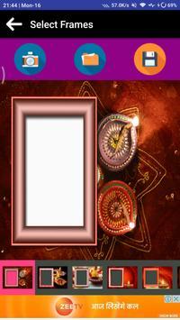 3D Diwali Photo Frame For Wishes screenshot 1