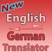 German To English Converter or Translator icon