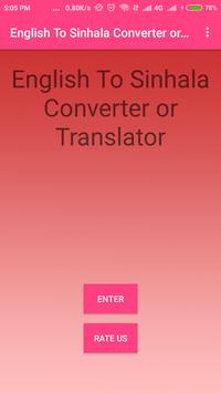 English To Sinhala Converter or Translator for Android - APK Download