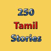 250+ impressive Tamil Stories In Tamil icon