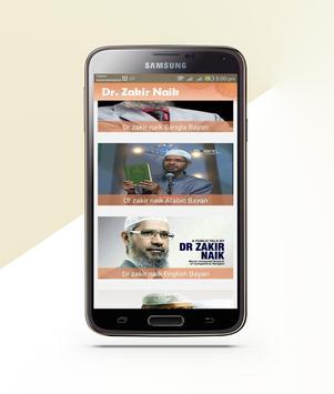 Zakir Naik apk screenshot