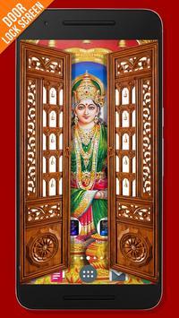 Lakshmi Ji Door Lock Screen screenshot 1