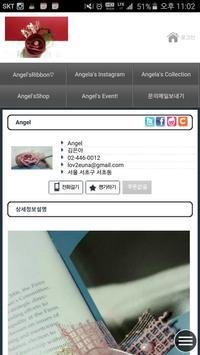 엔젤스리본(Angel's Ribbon) poster