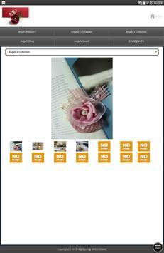 엔젤스리본(Angel's Ribbon) screenshot 10